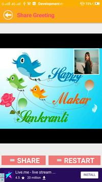 Makar Sankranti Greetings Card Maker For Wishes screenshot 11