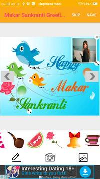 Makar Sankranti Greetings Card Maker For Wishes screenshot 2