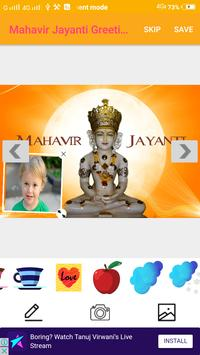 Mahavir Jayanti Greeting Maker For Wishes Messages screenshot 2