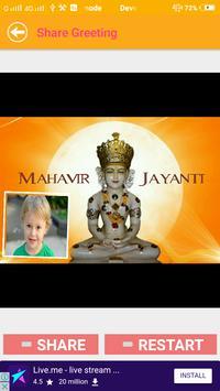 Mahavir Jayanti Greeting Maker For Wishes Messages screenshot 3