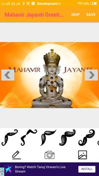 Mahavir Jayanti Greeting Maker For Wishes Messages screenshot 5