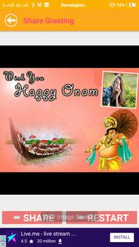 Onam Greetings Maker For Onam Messages & Images screenshot 7