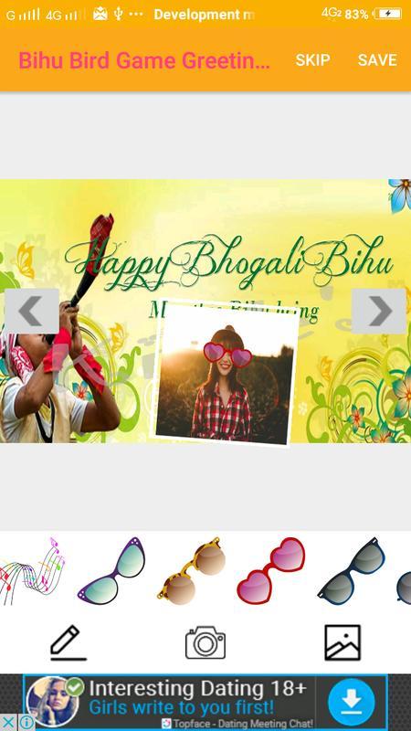Bihu bird game greetings maker for messages wishes for android apk bihu bird game greetings maker for messages wishes screenshot 10 m4hsunfo