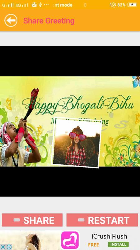 Bihu bird game greetings maker for messages wishes for android apk bihu bird game greetings maker for messages wishes screenshot 11 m4hsunfo