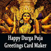 Durga Puja Greetings Maker For Wishes & Messages icon