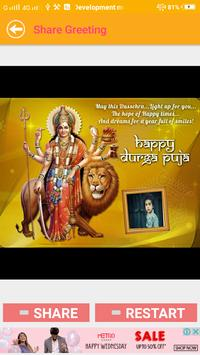 Durga Puja Greetings Maker For Wishes & Messages screenshot 11