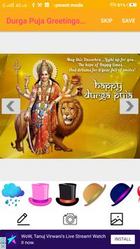 Durga Puja Greetings Maker For Wishes & Messages screenshot 1