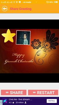 Ganesh Chaturthi Greeting Cards Maker For Messages screenshot 3