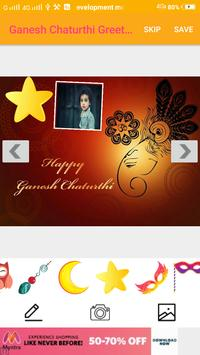 Ganesh Chaturthi Greeting Cards Maker For Messages screenshot 10
