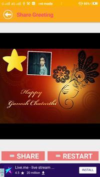 Ganesh Chaturthi Greeting Cards Maker For Messages screenshot 11