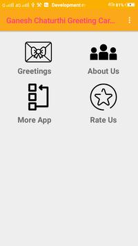Ganesh Chaturthi Greeting Cards Maker For Messages screenshot 4