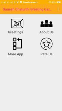 Ganesh Chaturthi Greeting Cards Maker For Messages screenshot 8