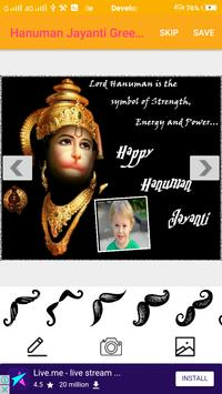 Hanuman Jayanti Greetings Card Maker For Messagses screenshot 2