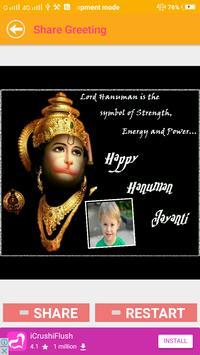 Hanuman Jayanti Greetings Card Maker For Messagses screenshot 3