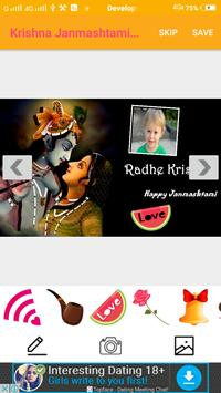 Krishna Janmashtami Greetings Maker For Wishes screenshot 10