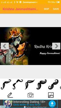 Krishna Janmashtami Greetings Maker For Wishes screenshot 1