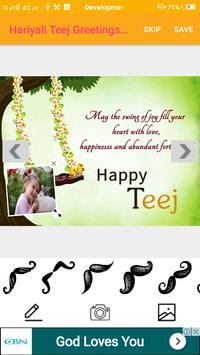 Hariyali Teej Greetings Maker For Teej Messages screenshot 2