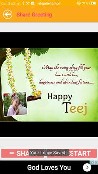 Hariyali Teej Greetings Maker For Teej Messages screenshot 3