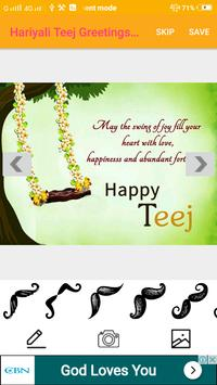 Hariyali Teej Greetings Maker For Teej Messages screenshot 5