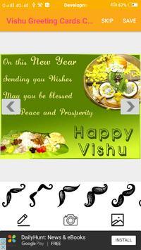 Vishu Greeting Cards Creator For Best Vishu Wishes screenshot 5