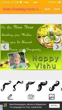 Vishu Greeting Cards Creator For Best Vishu Wishes screenshot 2