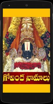 Govinda Namalu poster