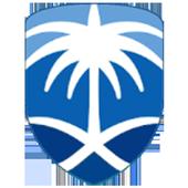 Saudi Imigiration icon