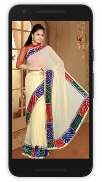 Saree Designs Idea 2017 screenshot 1