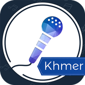 Record And Sing Khmer Karaoke icon