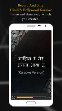 Record And Sing Hindi Karaoke - Bollywood Karaoke screenshot 3