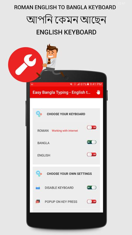 avro keyboard android apk