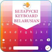 Easy Belarusian English to Belarusian Keyboard icon