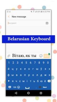 Easy Belarusian English to Belarusian Keyboard screenshot 3