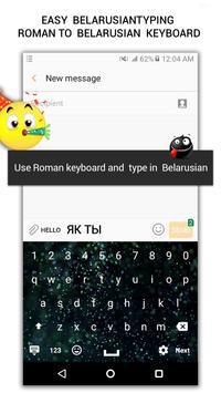 Easy Belarusian English to Belarusian Keyboard poster
