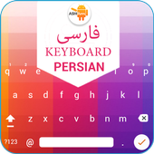 Easy Persian Typing - English to Persian Keyboard icon