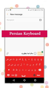 Persian Keyboard screenshot 10