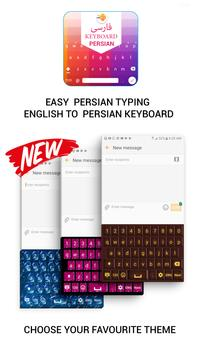 Persian Keyboard screenshot 12