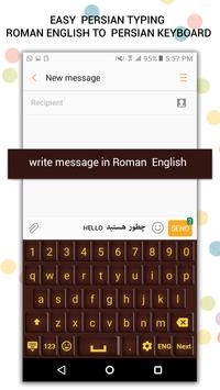 Persian Keyboard screenshot 2