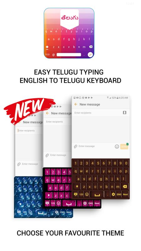 Best telugu typing app for android