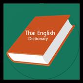 Thai English Dictionary icon