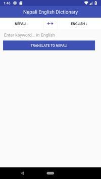 Nepali English Dictionary screenshot 1