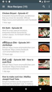 Sinhala Food Recipes screenshot 1