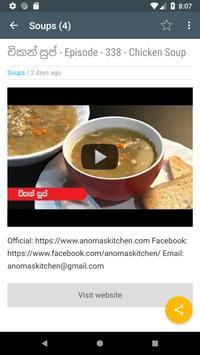 Sinhala Food Recipes screenshot 2