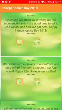 Independence Day Shayari screenshot 1