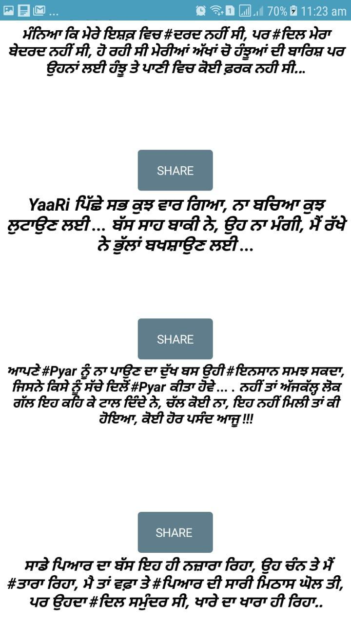 Punjabi Ghaint status (QUOTES AND IMAGES) for Android - APK Download