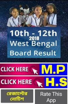WB Result 2018 poster