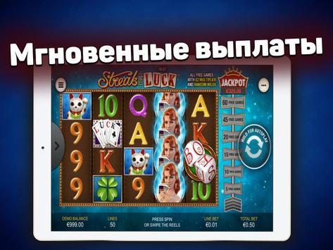 Играть в игровые автоматы гном бесплатно и без регистрации