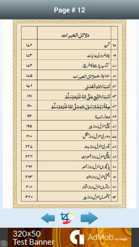 Learn arabic in urdu software page