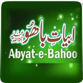 Abyat-e-Bahoo icon