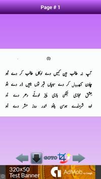 Abyat-e-Bahoo screenshot 3